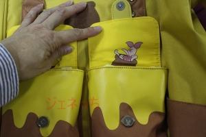 ひょっこりフラッグポケット付きがま口リュックサック もう片方のポケット開くと