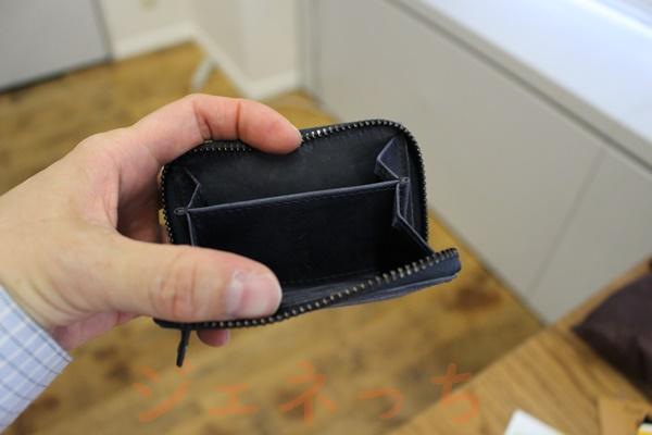 ミニ財布三つ折りコンパクトの小銭入れ部分