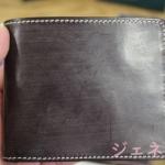 イギリスセドウィック社製のブライドル2つ折り財布 白っぽく見えるのが、ブルーム