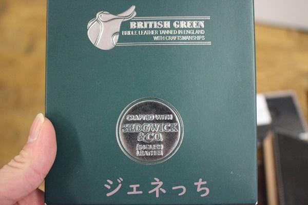 英国セドウィック社製のブライドルレザー2つ折り財布 箱