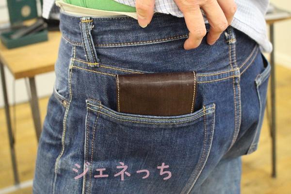 ブライドルレザー2つ折り財布ジーンズのポケットに入れてみた