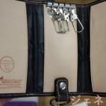 セドウィック社製ブライドルレザーのキーケース