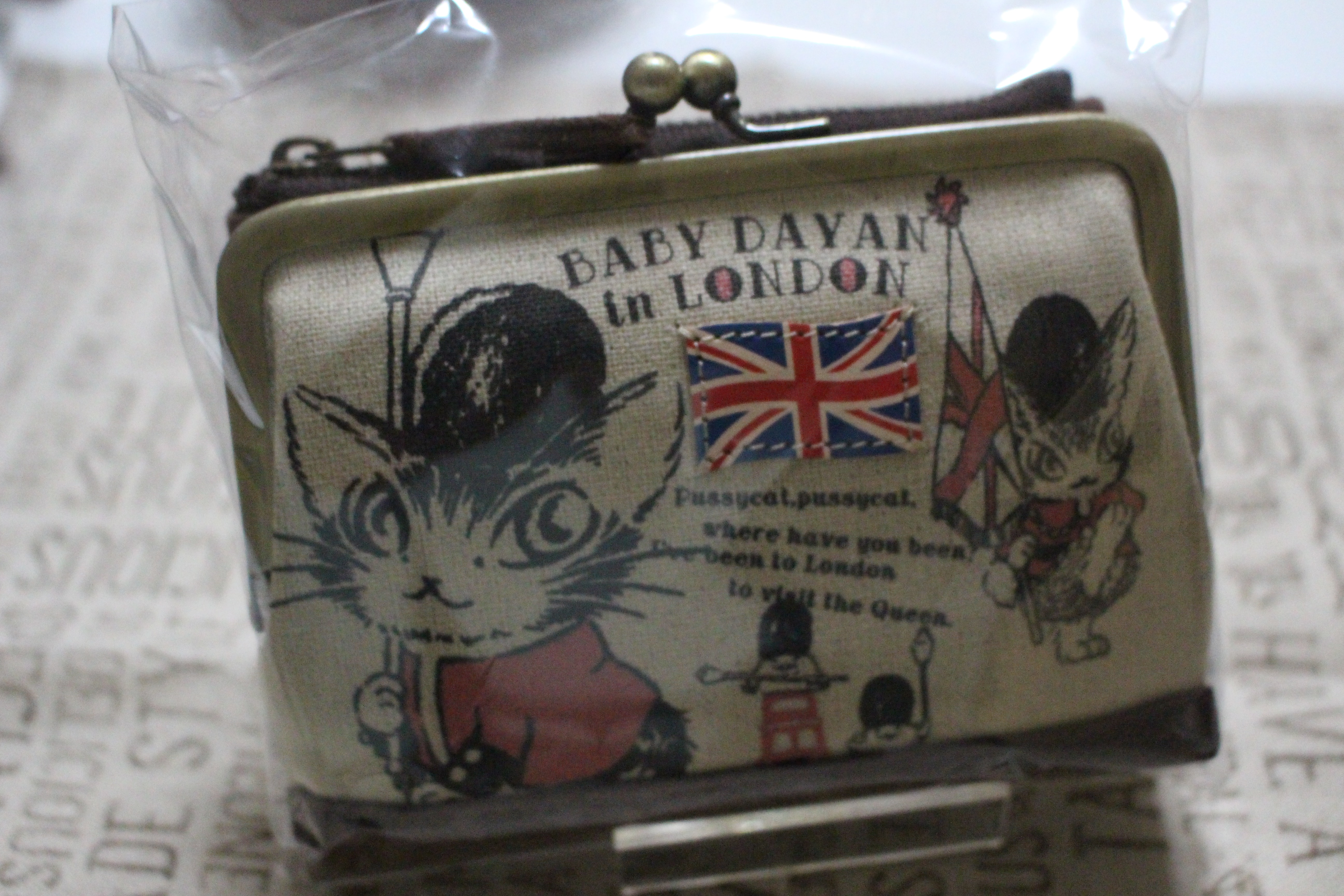 ロンドンⅡがま財布
