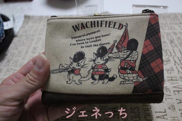 ロンドンⅡがま財布 裏側もかわいい