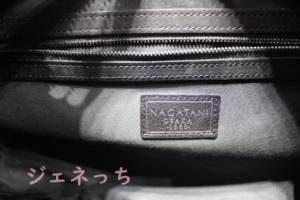 ナガタニのマーク ホースレザー 本革ボディバッグ