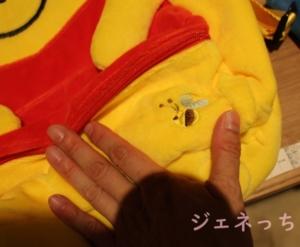 フォト映えするようなぬいぐるみリュックサックのプーさん ハチの刺繍