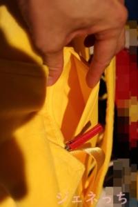 フォト映えするようなぬいぐるみリュックサックのプーさん外側のポケット