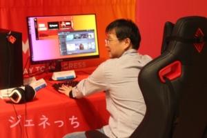 OMEN by HP Citadel ゲーミングチェア