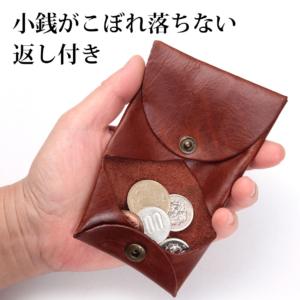 トラッカス 小銭入れメンズ本革コインケース