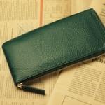 緑の財布レジさっと