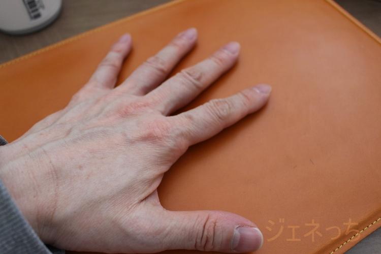 手で、触れてみた